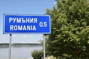 94 Plov_ferry5