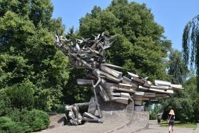 1 memorial