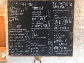 2.1 menu